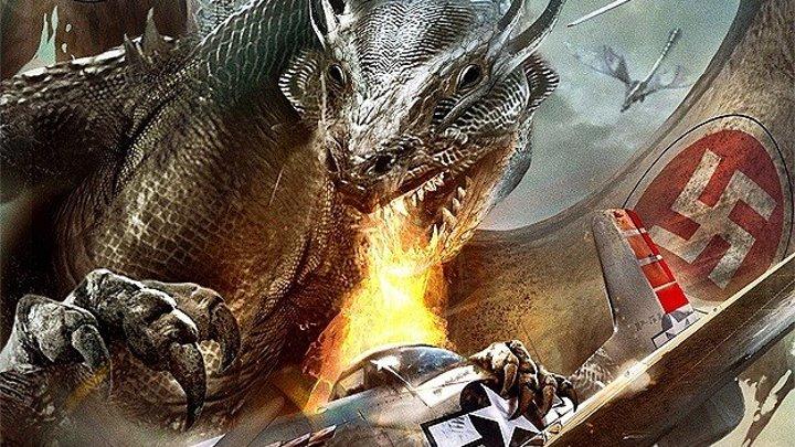 P-51: Истребитель драконов (США 2014 ᴴᴰ) 16+ Фантастика, Фэнтези, Боевик, Военный