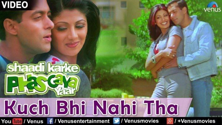 После свадьбы / Shaadi Karke Phas Gaya Yaar (2006)