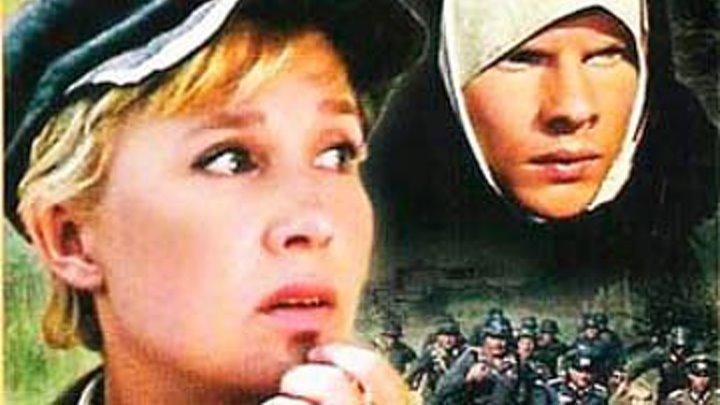 Крепкий орешек 1968 СССР комедия, военный