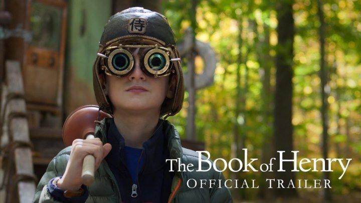 Книга Генри — Русский трейлер (2017)