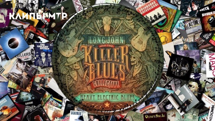 Long John and The Killer Blues Collective. 'Devil's Train' МТР©