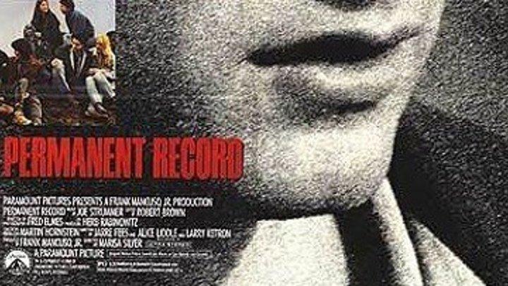 Вечная песня 1988 Канал Киану Ривз