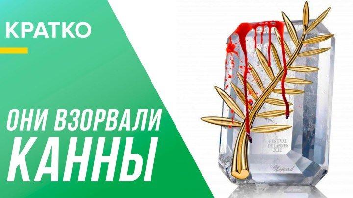 «Нелюбовь» Андрея Звягинцева и другие победители Канн