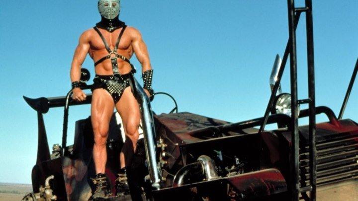 """Безумный Макс 2: Воин дороги"" (Mad Max 2)Боевик, Приключения, Триллер, Фантастика."