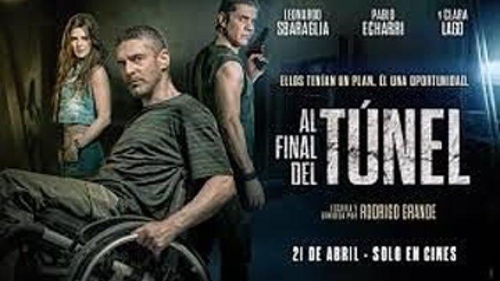 В конце туннеля (2016).HD