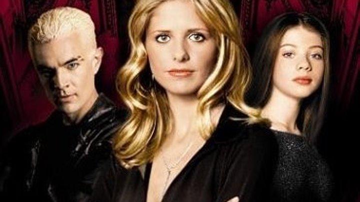 Баффи - истребительница вампиров (Сезон 1, Серии 07-09 из 12) / Buffy the Vampire Slayer (1997) Фэнтези, драма, ужасы