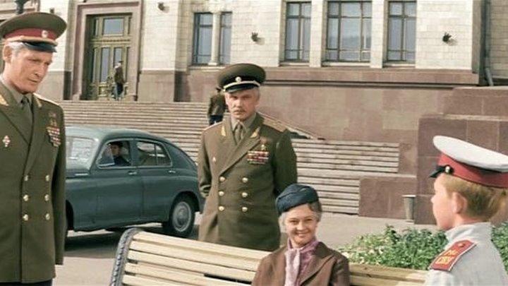 Офицеры: 1971