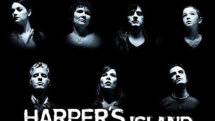 Остров Харпера / Harper's Island [Серии:04-06 из 13] (2009) Ужасы, триллер, драма, детектив