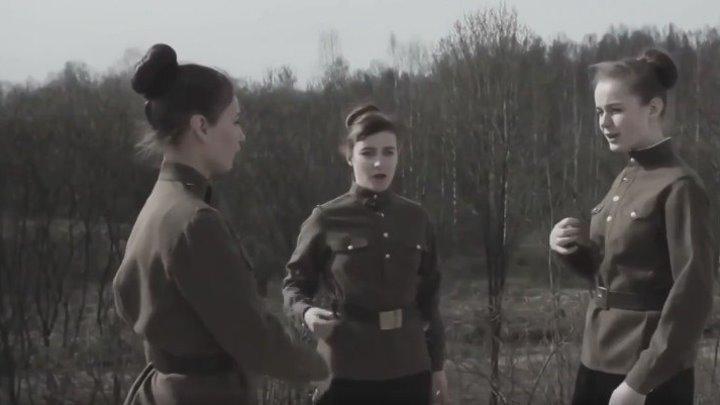 """К Дню Великой Победы 9 мая! Песня """"О той Весне"""". Девушки трогают до слёз!"""