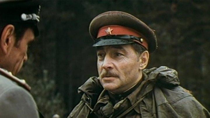 1977.Фронт за линией фронта (1серия)