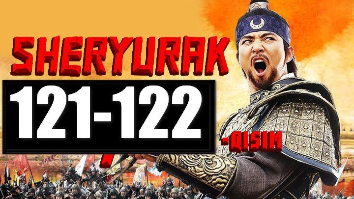 Sheryurak 121,122 Qism (Uzbek tilida Serial) HD