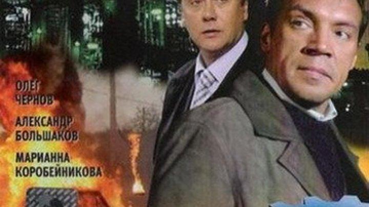 Детектив «Оперативная разработка - 2. Комбинат» (Россия,2008)