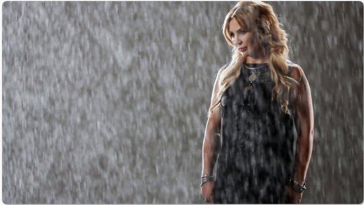 Света Ая (Город 312) - Вспоминай обо мне, когда пойдёт дождь (по мотивам OST 'Викинг')