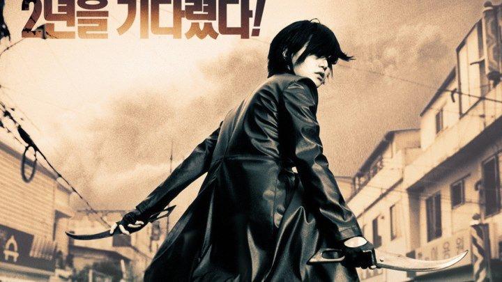 Моя жена гангстер 2: Возвращение легенды (2003)