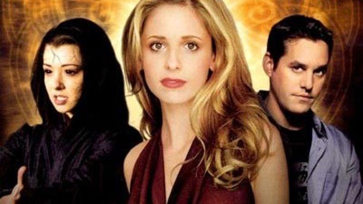 Баффи - истребительница вампиров (Сезон 2, Серии 19-22 из 22) / Buffy the Vampire Slayer (1998) Фэнтези, драма, ужасы