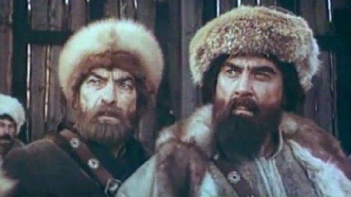 """""""Емельян Пугачёв"""" (1978)"""