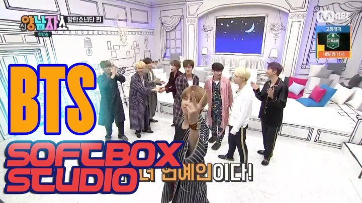 [Озвучка SOFTBOX] Новое Ян Нам Шоу - BTS (01 эпизод)