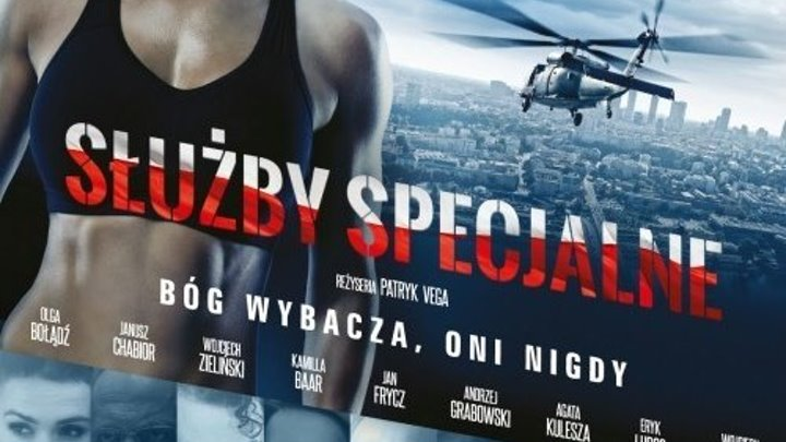Спецслужба Жанр: Боевик, Триллер, Драма, Криминал. Страна: Польша.