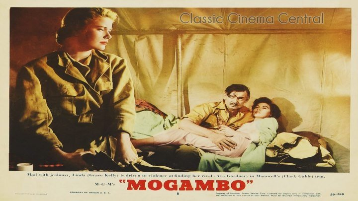 Mogambo (1953) Clark Gable, Ava Gardner, Grace Kelly, Donald Sinden