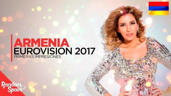 Artsvik - Fly With Me (Armenia) Eurovision (NEW 2017) ♫☆ERGER★NET☆♫