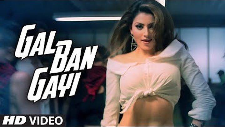 GAL BAN GAYI Video _ YOYO Honey Singh Urvashi Rautela Vidyut Jammwal Meet Bros S