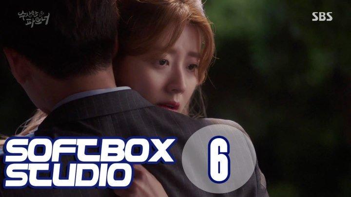 [Озвучка SOFTBOX] Подозрительный партнер 06 серия