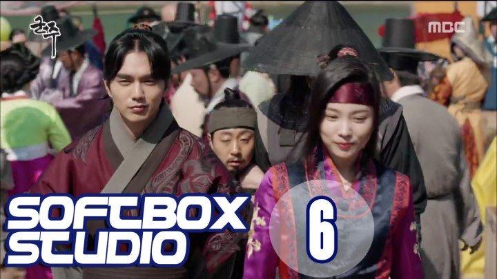 [Озвучка SOFTBOX] Правитель: Хозяин маски 06 серия