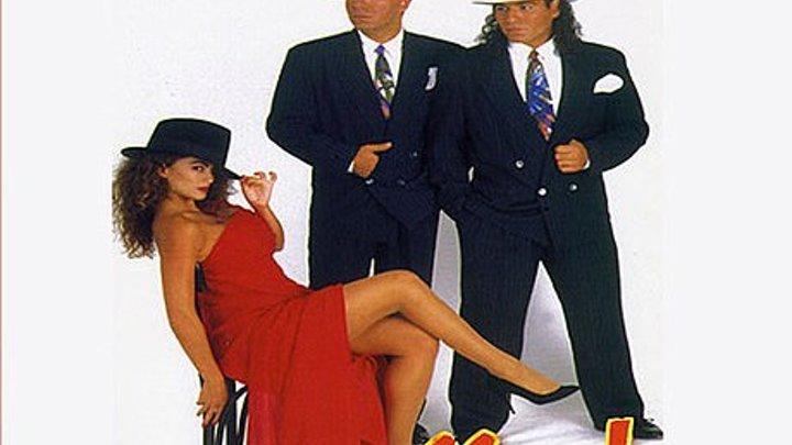Andy & Kouros 90-е VHS Кассета