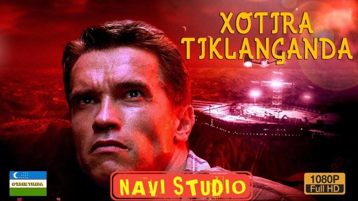 Xotira Tiklanganda / Хотира Тикланганда (o'zbek tilida)1080p online