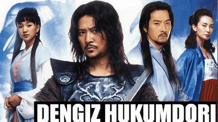 Сомтерь онлайн бесплатно корейские сериалы денгиз хукумдори фото 237-356