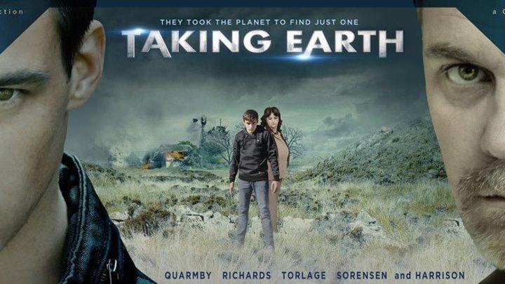 Taking.Earth.2017. Дом КИНО