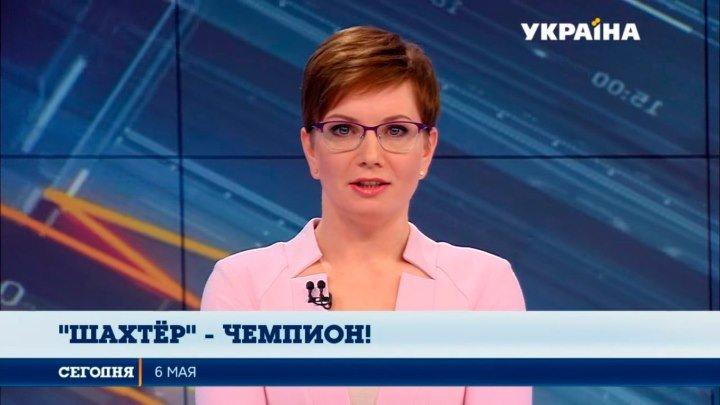 ХК Донбасс поздравил Шахтер с чемпионством (ТРК Украина)