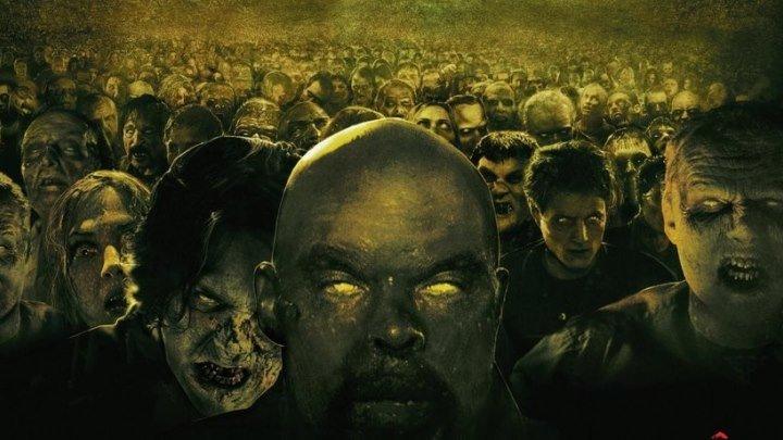 Земля мёртвых (ужасы, Боевик, триллер) 2005 (16+)