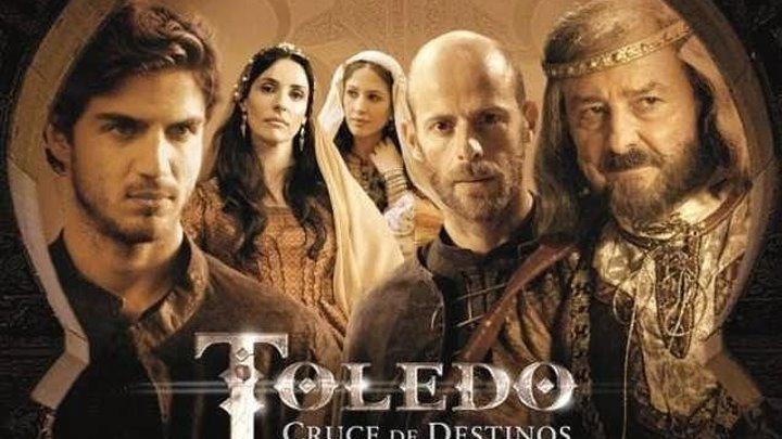 Толедо 11 серия из 13 (Испания) на русском языке