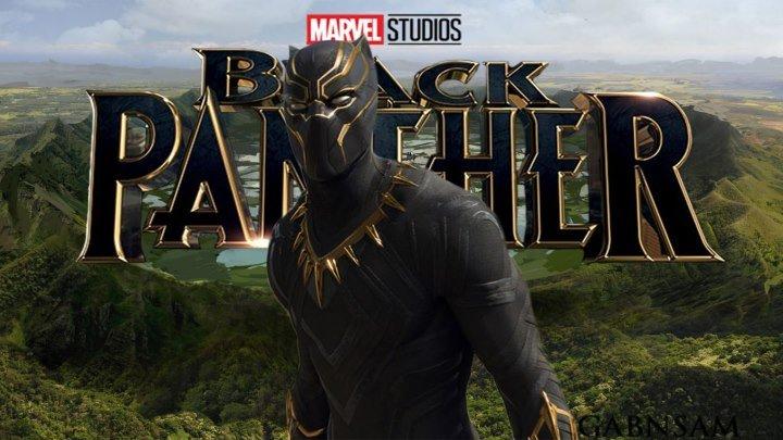 Черная пантера Тизер-Трейлер