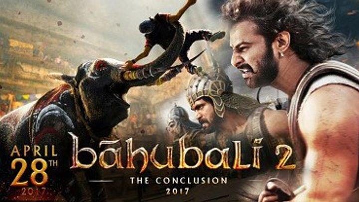 Бахубали_ Рождение легенды (2017) Bahubali 2_ The Conclusion