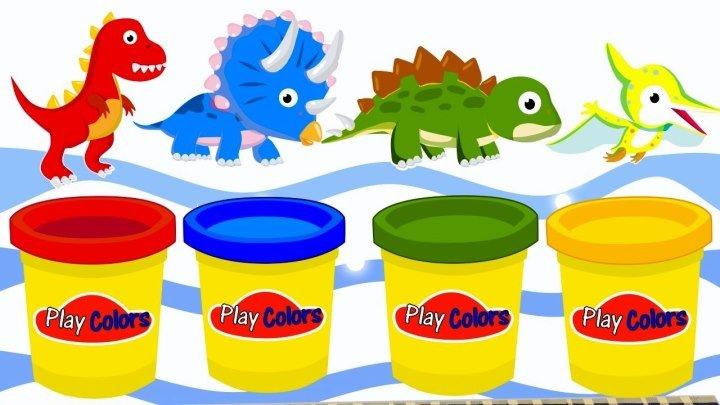 Мультик Учим Цвета с Плей До и Динозаврами .Мультик для детей