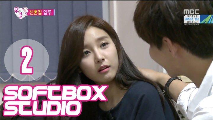 [Озвучка SOFTBOX] Молодожены (Сон Чжэ Рим и Ким Со Ын) 02 эпизод