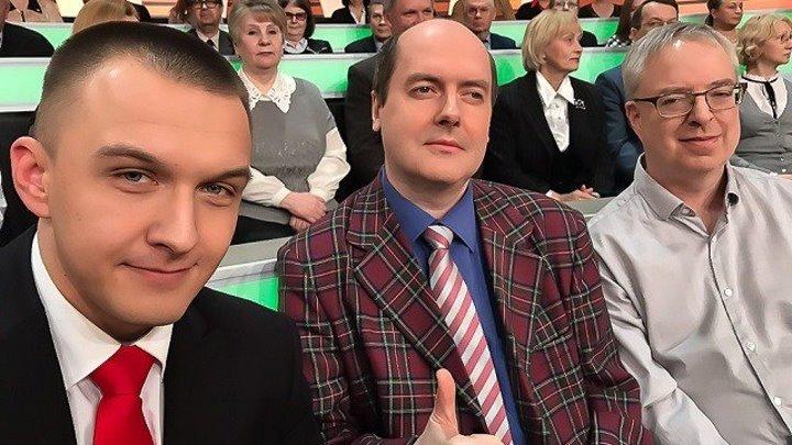 Почему русофобов, либералов и свидомых регулярно приглашают на наше ТВ