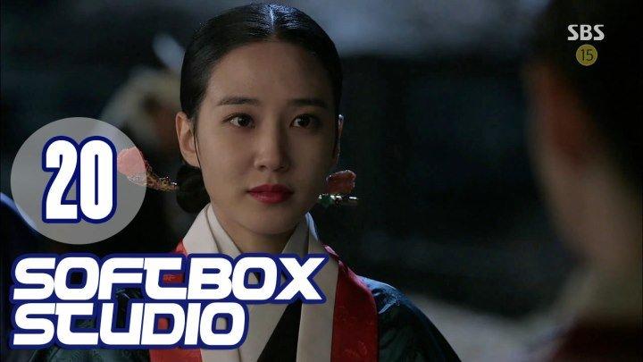 [Озвучка SOFTBOX] Тайная дверь 20 серия