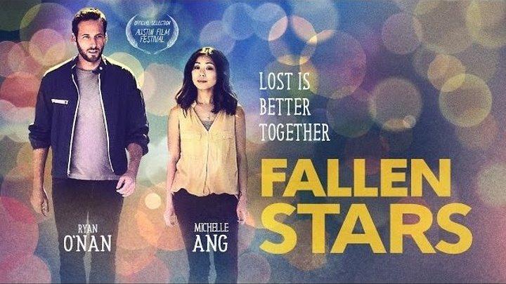 Fallen.Stars.2017. Дом КИНО