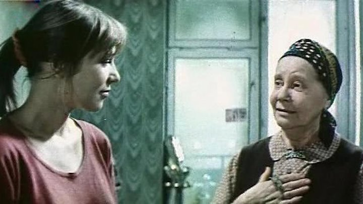 """Везучая"" (1987)"