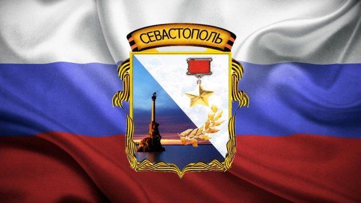 А.Поручикъ - Севастополь