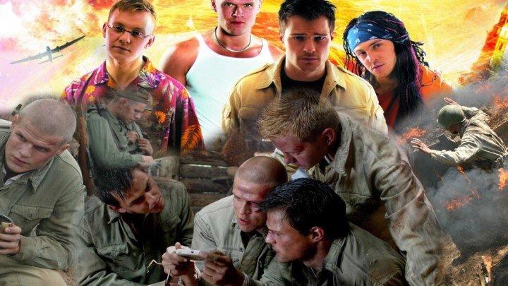 """""""Мы из будущего"""" _ (2008) Фантастика,боевик,приключения,военный,история."""