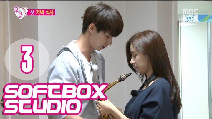 [Озвучка SOFTBOX] Молодожены (Сон Чжэ Рим и Ким Со Ын) 03 эпизод.mp4