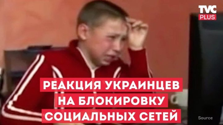 Украина заблокировала Яндекс, ВКонтакте и Одноклассники