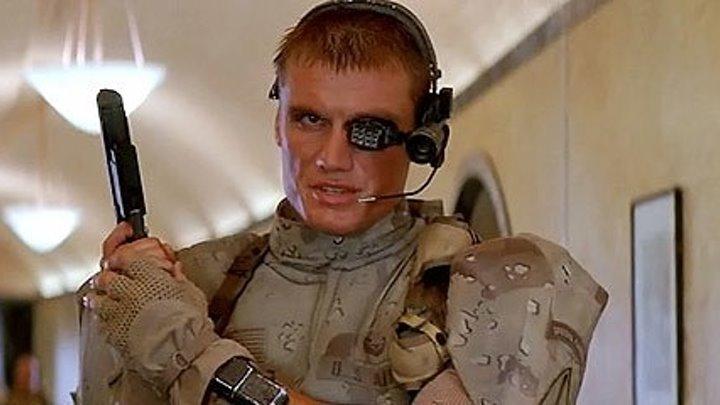 Универсальный солдат (1992) боевик,фантастика. Смотреть онлайн