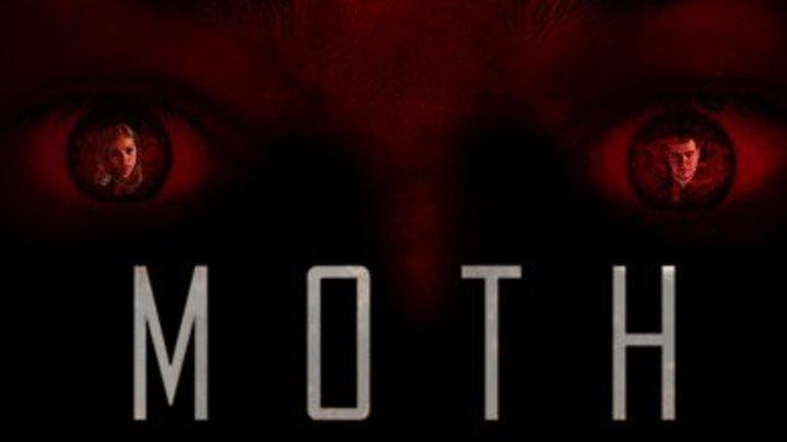 Мотылёк (2016) ужасы триллер НОВИНКА!