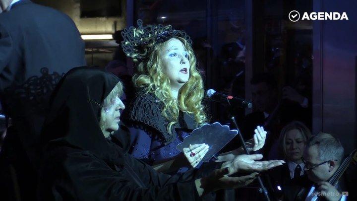 Эльфийская опера