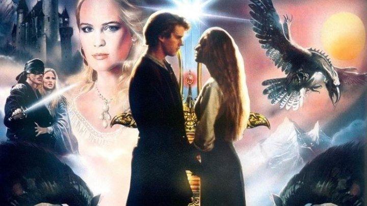 Принцесса невеста (1987) Фэнтези, мелодрама, комедия, приключения, семейный DVDRip MVO К.Элвис, Р.Райт, Мэнди Пэтинкин, К.Сарандон